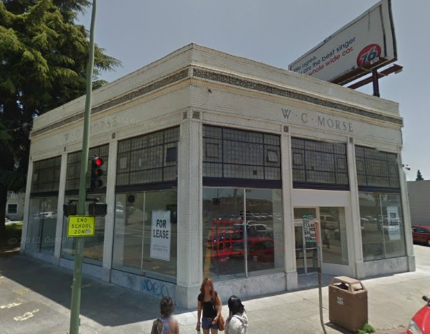 Blue Bottle Coffee to Open in Morse building at broadway and 42nd