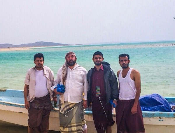 A Most Incredible Journey for the Future of Yemen Specialty Coffee