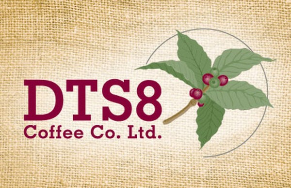 Chinese Roaster DTS8 Relocating Headquarters to Vancouver from Shanghai