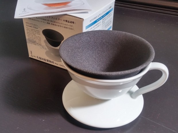 kyemon coffee filter