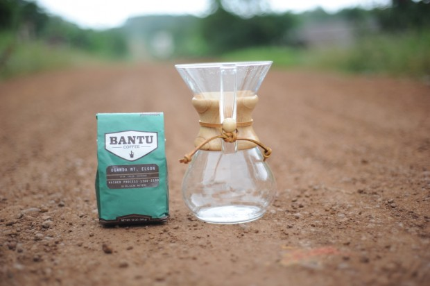 Burgeoning Bantu Coffee Fights Poverty Through Farm Investment