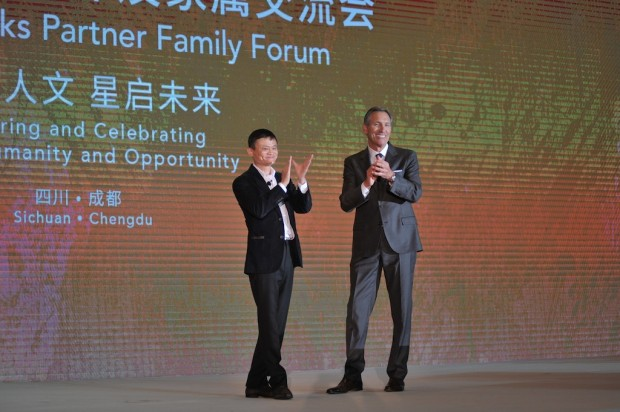 China_Partner_Family_Forum_2016_(3)