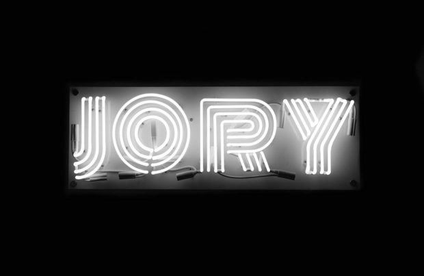 Jory Coffee a New Source for Precision Pourovers in Portland