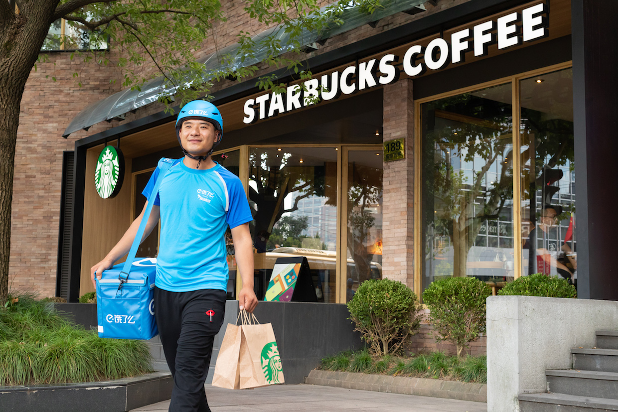 Starbucks delivery China
