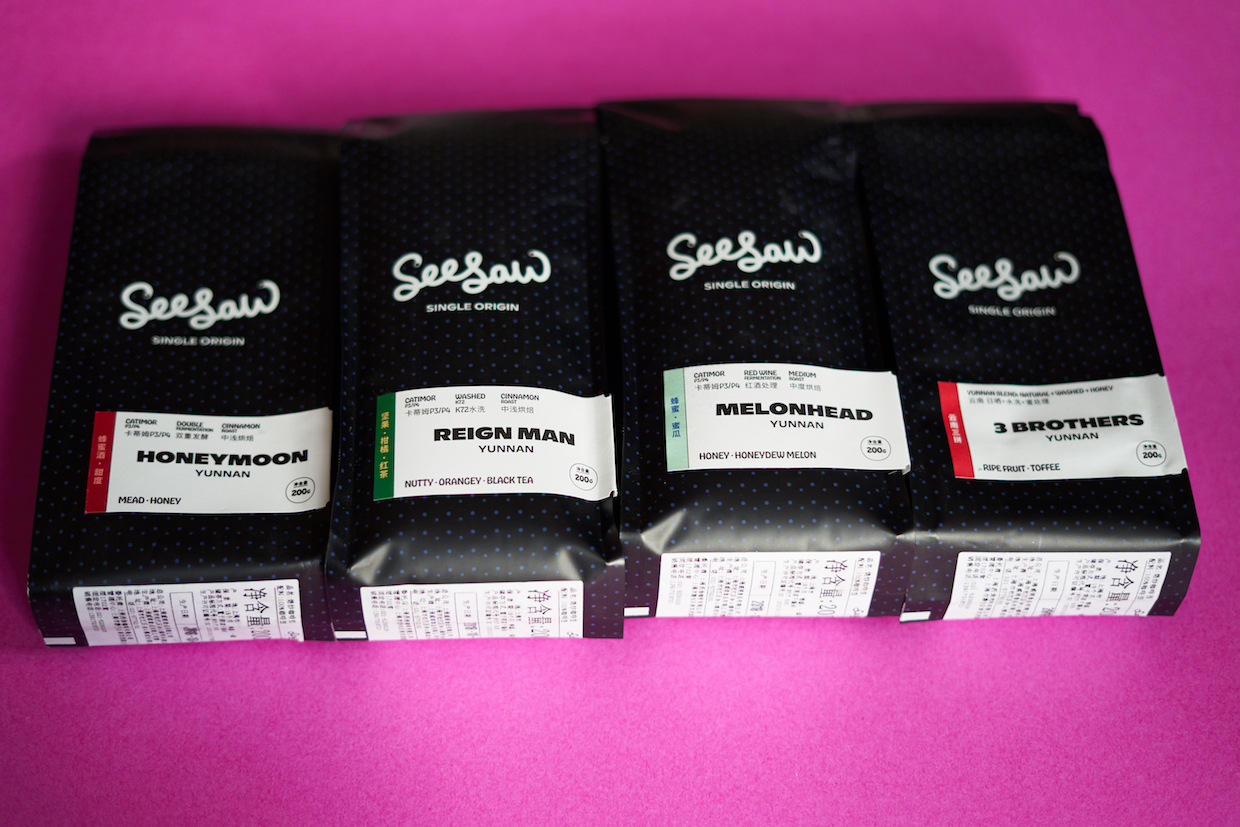 unpacking-coffee-065-seesaw-label-details